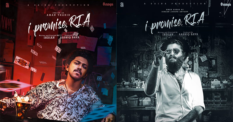 Watch I Promise Ria webseries Malayalam