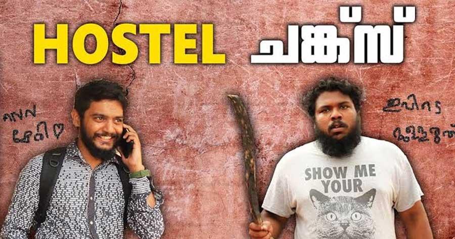 Alambanz Malayalam web series